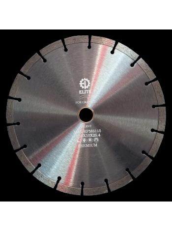 Отрезной круг 250/25.4 ELITE сегментный