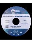 Полировальный диск 250 GROM Special (органика)